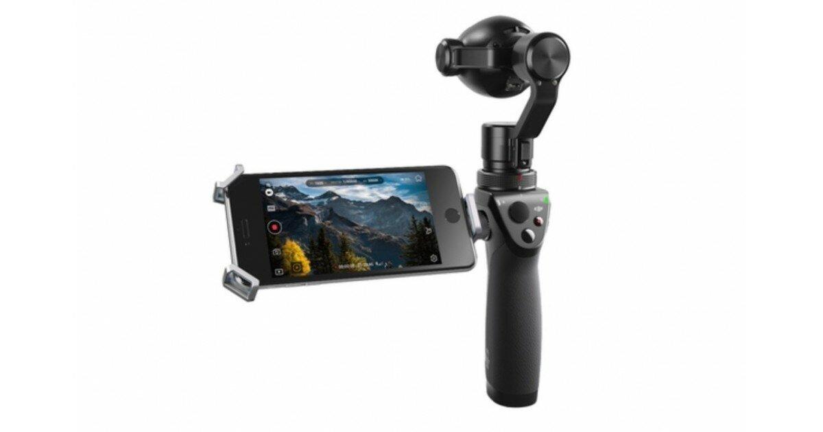Обновлённая камера DJI Osmo+ Plus : 4К-камера и 7-кратный зум